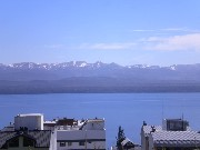 Residencial panoramico bariloche